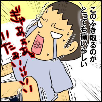 単なる水いぼかと思ったら、高熱が出て入院!?夏の感染症にも気が抜けなかった!の画像13