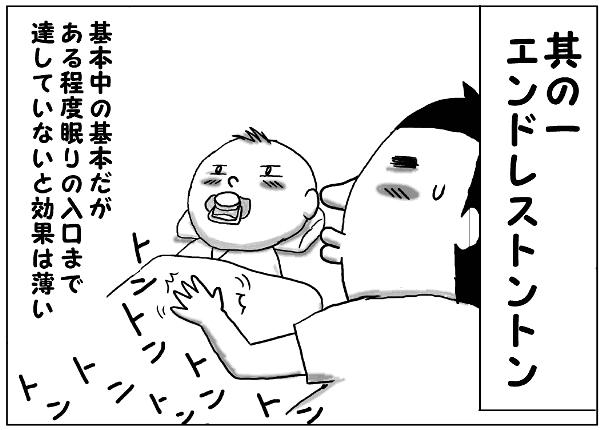 双子の「寝かしつけ」に悪戦苦闘…深夜の過酷な戦いはどう乗り越える!?の画像3
