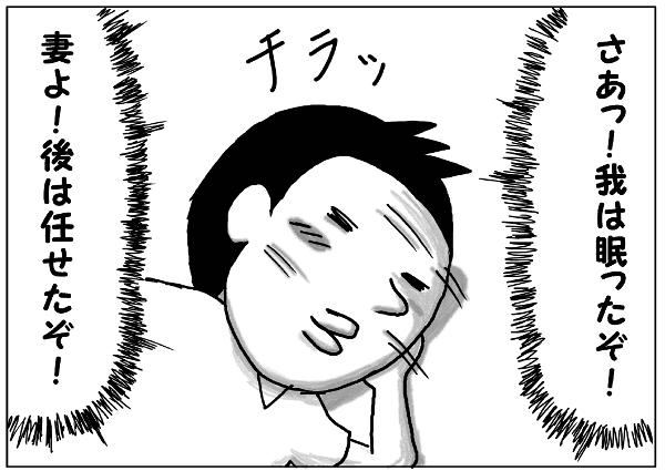 双子の「寝かしつけ」に悪戦苦闘…深夜の過酷な戦いはどう乗り越える!?の画像13