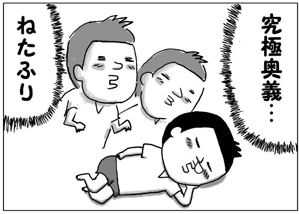双子の「寝かしつけ」に悪戦苦闘…深夜の過酷な戦いはどう乗り越える!?の画像9