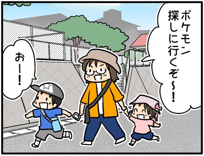 話題の「ポケモンGO」を子どもと一緒にやってみた!気をつけるべきポイントは?の画像2