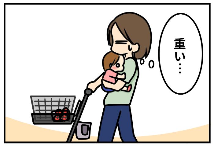 お願い待って!子連れの買い物で、ママが汗だくになる7つの理由の画像3