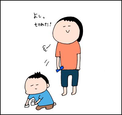 自分と我が子2人合わせたら、60指分!「爪切り」で陥る意外な落とし穴とはの画像4