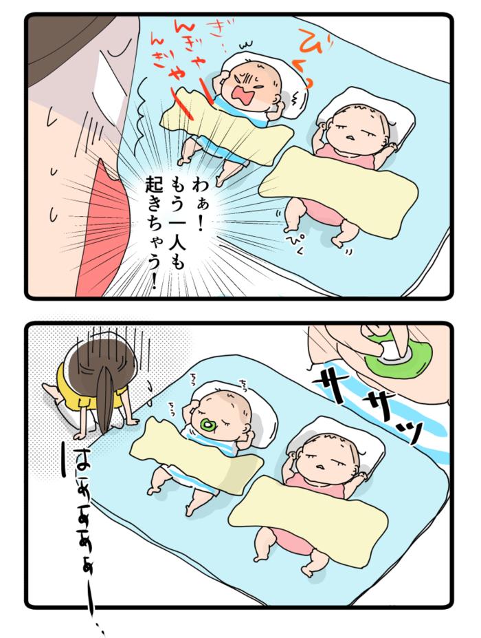 ママの強い味方「おしゃぶり」!でも、問題はいつやめるべき?の画像2