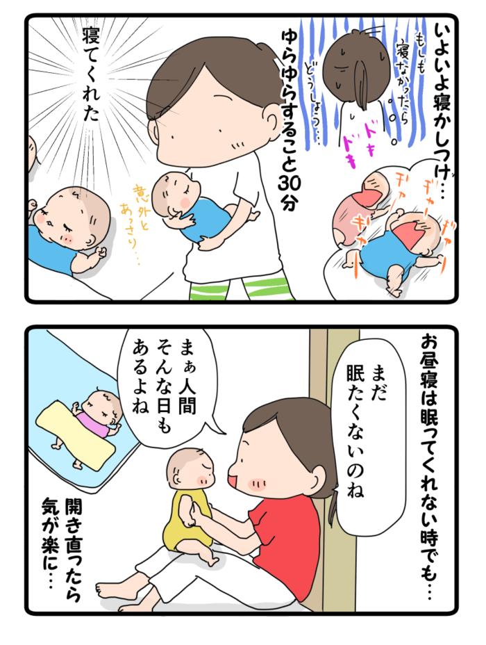 ママの強い味方「おしゃぶり」!でも、問題はいつやめるべき?の画像8