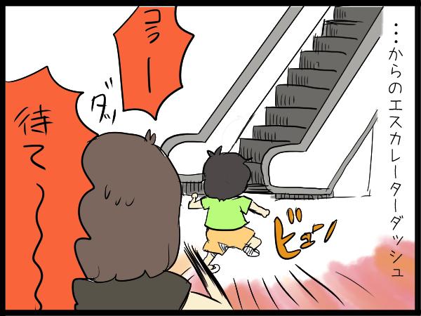 「男子と女子は違う生き物」…今なら分かる!!男子のここがスゴイ(笑)の画像9
