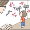 なんでも真似したがる1歳児、こんなお手伝いならできますよ!のタイトル画像