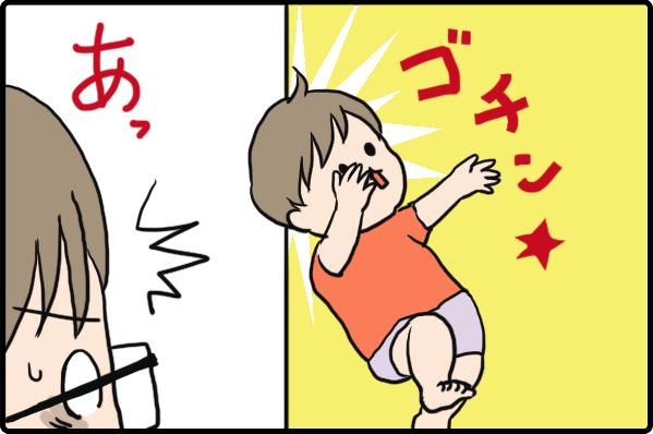 えっ今泣くの!?子どもの反応にタイムラグを感じる瞬間ベスト3!の画像2