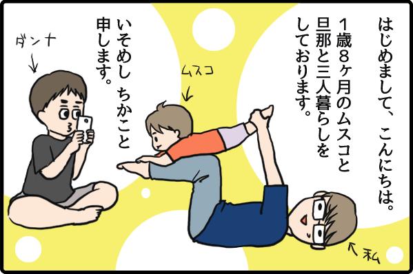 えっ今泣くの!?子どもの反応にタイムラグを感じる瞬間ベスト3!の画像1