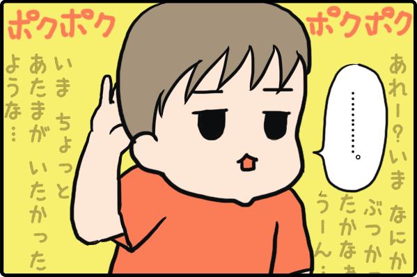 えっ今泣くの!?子どもの反応にタイムラグを感じる瞬間ベスト3!の画像3