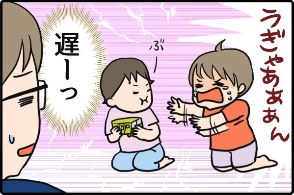 えっ今泣くの!?子どもの反応にタイムラグを感じる瞬間ベスト3!の画像7