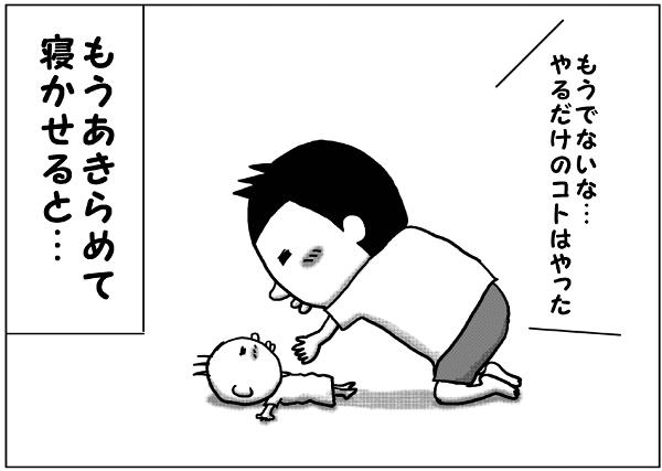 新生児の授乳後のゲップ。妥協した時に限ってこうなります…の画像3