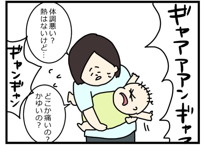 どうしても泣き止まない!そんな時、スマホで子守りは絶対悪なの?の画像4