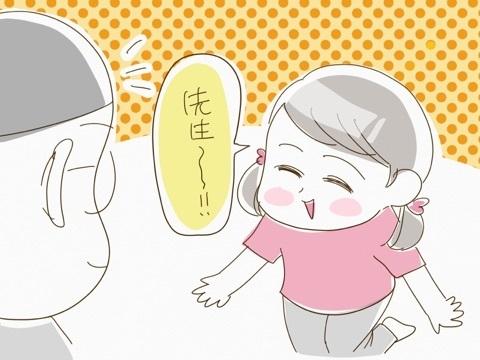 「ママ、○○の時はめっちゃ可愛い」子どもが親をよく見ているのが分かる話の画像1