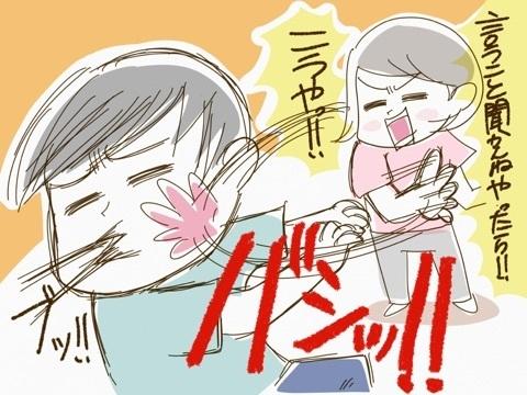 「ママ、○○の時はめっちゃ可愛い」子どもが親をよく見ているのが分かる話の画像5