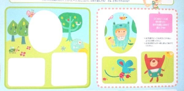 家にある材料で作れる!子どものお気に入りイラストで型はめパズルをつくろう!の画像1