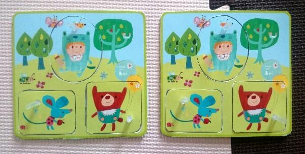 家にある材料で作れる!子どものお気に入りイラストで型はめパズルをつくろう!の画像6