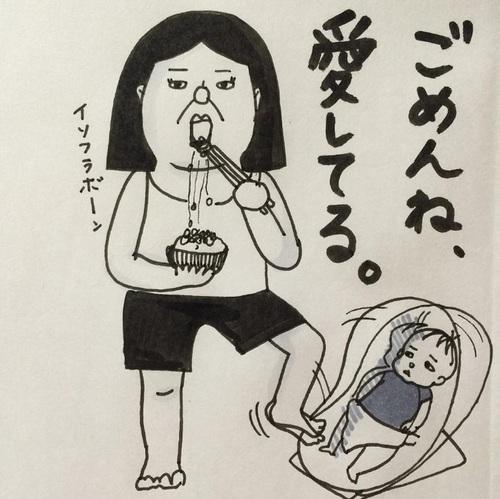 """爆笑必死!""""自虐型""""育児あるある♡あるママの毎日に、お腹がよじれる!のタイトル画像"""