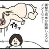 赤ちゃんの首カックンって大丈夫なの?不安だった私に助産師さんが教えてくれたことのタイトル画像