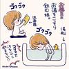 【毎月更新!】コノビーおすすめインスタまとめ8月編!!のタイトル画像