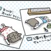 イヤイヤ期の象徴ポーズ「寝転びストライキ」は進化するのタイトル画像