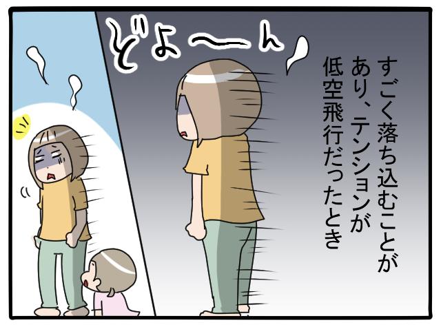 抱っこして「あげてる」って思っていたけれど…実は私も子どもからもらっていたの画像2