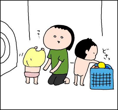 洗濯物の無限ループ…毎日の洗濯スケジュール<5人家族の場合>の画像7