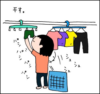 洗濯物の無限ループ…毎日の洗濯スケジュール<5人家族の場合>の画像3
