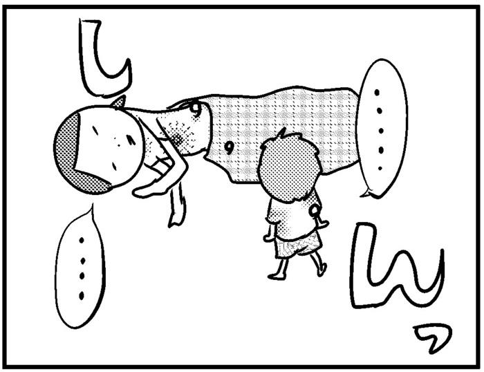 昼寝する私。それを絵に描くムスコ。しかし、目が覚めるとなぜか泣き声が…の画像2