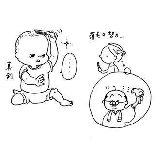 鏡を見ながらビューラー!?1歳息子の「女子力」が高すぎ疑惑♡まとめの画像5
