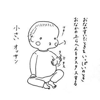 鏡を見ながらビューラー!?1歳息子の「女子力」が高すぎ疑惑♡まとめの画像8