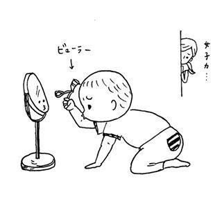 鏡を見ながらビューラー!?1歳息子の「女子力」が高すぎ疑惑♡まとめの画像4
