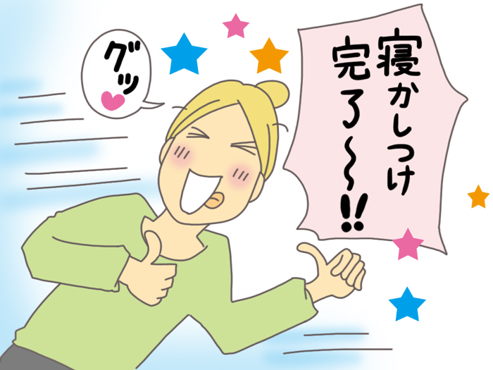 忙しい時こそ、親子でテンションUP!ママと子どもが元気になる秘訣の画像5