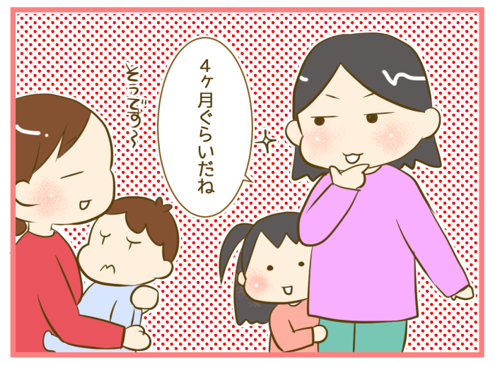 「え?まだコメ持てますけど?」産前・産後で驚くほど変わった、7つのことの画像8
