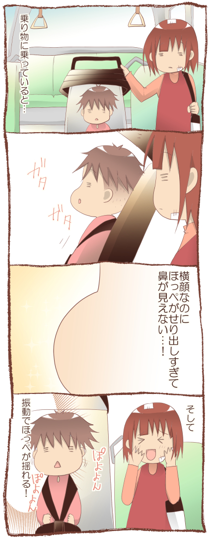 触ってるだけで幸せ♡すべすべお肌、ムチムチの腕、赤ちゃんの体で癒されるのはココ!の画像3