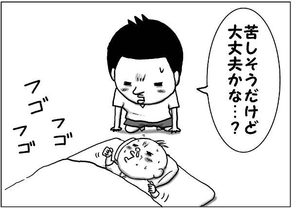 部屋がアマゾン状態に!?新生児の鼻づまり対策で四苦八苦の画像2