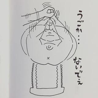 「日々、バトル。」育児経験者ならふふふっと笑ってしまうシーン10連発!の画像6