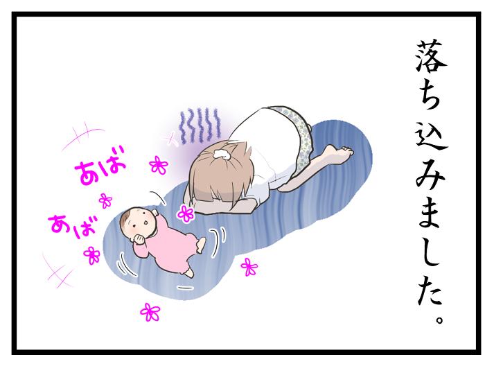 発育曲線の標準に入れない…低出生体重児だった娘の体重が増えなかった理由の画像8