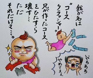 【毎月更新!】コノビーおすすめインスタまとめ9月編!!の画像8