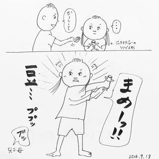 【毎月更新!】コノビーおすすめインスタまとめ9月編!!の画像1