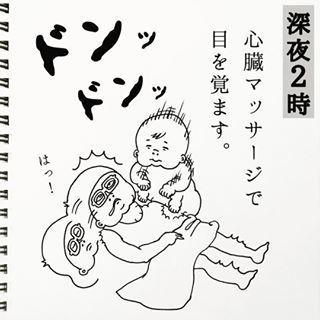 【毎月更新!】コノビーおすすめインスタまとめ9月編!!の画像4
