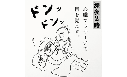 【毎月更新!】コノビーおすすめインスタまとめ9月編!!のタイトル画像