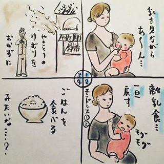 【毎月更新!】コノビーおすすめインスタまとめ9月編!!の画像2
