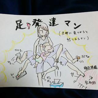 【毎月更新!】コノビーおすすめインスタまとめ9月編!!の画像6