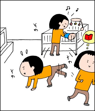 一人目と二人目ではこんなにも違った!ネンネ期の赤ちゃんとの過ごし方の画像2