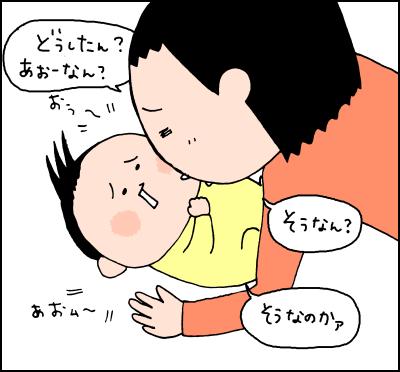 一人目と二人目ではこんなにも違った!ネンネ期の赤ちゃんとの過ごし方のタイトル画像