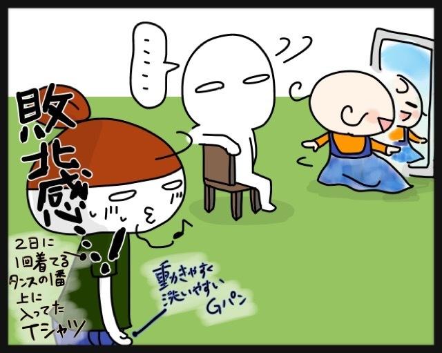 どこで覚えたの!?パパに怒られたら上目遣い。ムスメの女子力に勝てる気がしない!の画像6