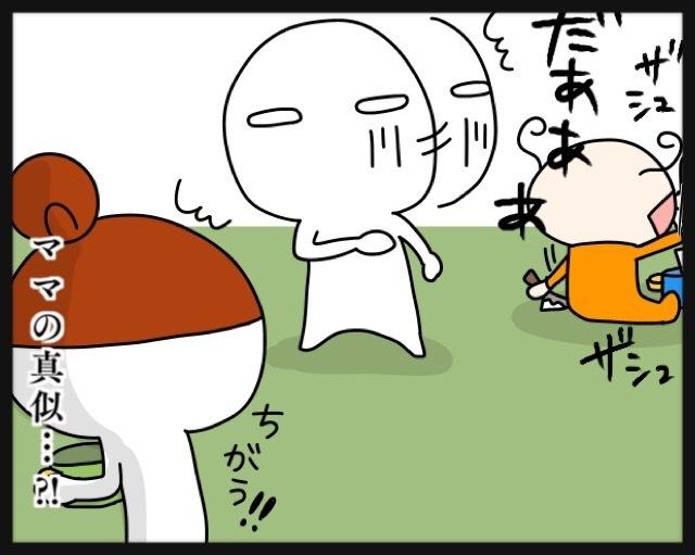 どこで覚えたの!?パパに怒られたら上目遣い。ムスメの女子力に勝てる気がしない!の画像9