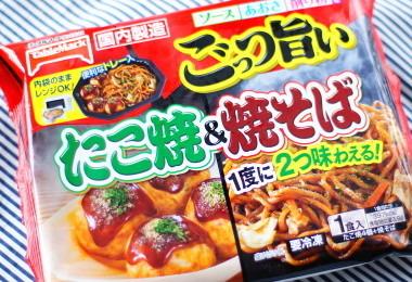 忙しいママの強い味方。本当に「使える」冷凍食品をレポート!の画像8