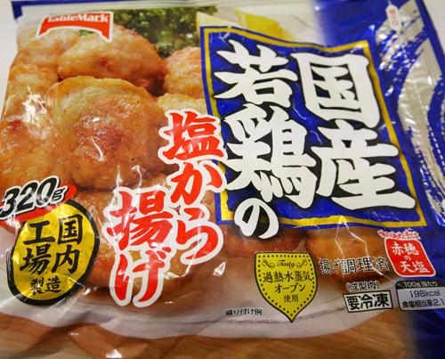 忙しいママの強い味方。本当に「使える」冷凍食品をレポート!の画像3